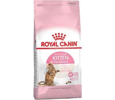 Роял Канин Киттен Стерилайзд Корм для стерилизованных котят в возрасте до 12 месяцев